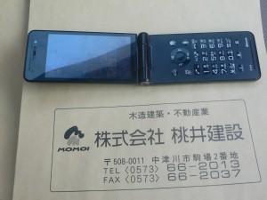 P1150471